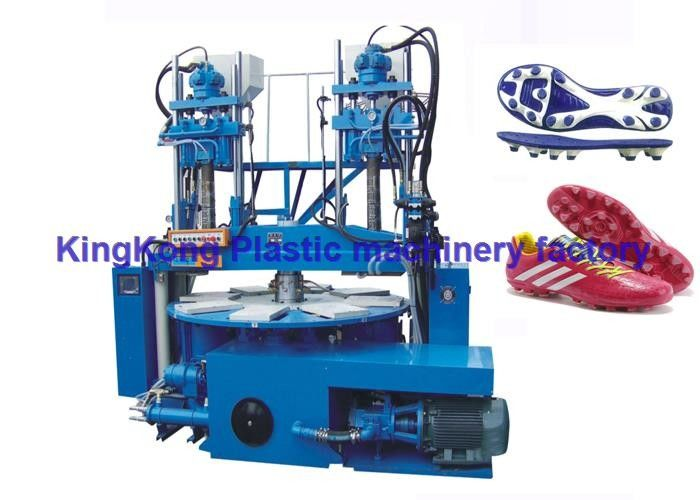 Automatic Soccer Shoe Sole Making Machine For Double Colors TPU Outsole