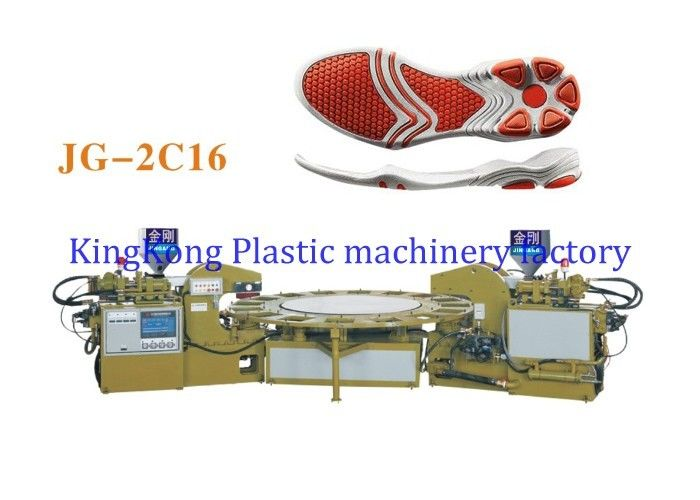 Automatic TPR / PVC Sole Making Machine 12 Stations Double Color